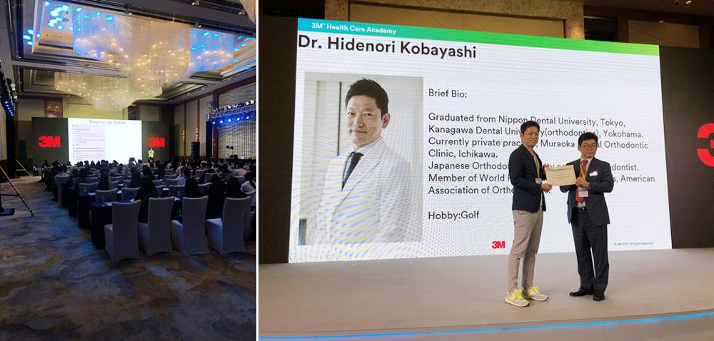 中国での矯正治療講演